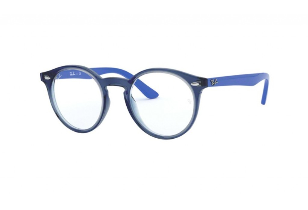 RAY-BAN JUNIOR FRAMES 1594 3811 44 SIZE